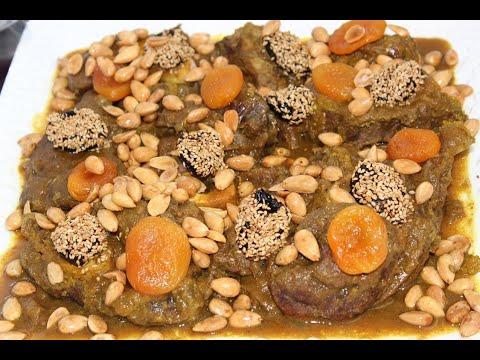 شهيوات مغربية طاجين اللحم الملج بالبرقوق في التيرموميكس Tajine De Viande Aux Pruneaux Au Thermomix