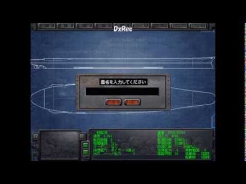 PC版鋼鉄の咆哮2 エクストラキット導入済み 新戦艦の設計その2