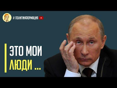 Срочно! Украина официально выступила против ставленников России