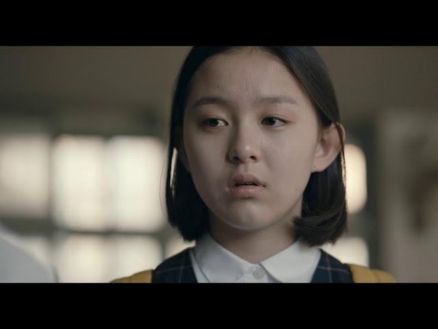 世界各国で50冠以上!韓国映画『はちどり』予告編