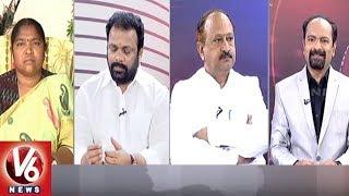 Special Debate On Rahul TS Tour And KCR Meeting | Good Morning Telangana | V6 News