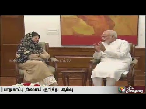 Mehbooba Mufti meets PM Narendra Modi reportedly regarding violence in Kashmir