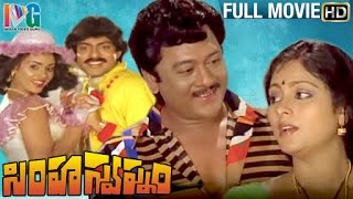Simha Swapnam Telugu Full HD Movie   Krishnam Raju   Jagapathi Babu   Jayasudha   Indian Video Guru
