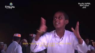 Ethio At Janadriyah
