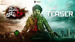Nuvvu Thopu Raa Movie Teaser || Sudhakar Komakula, Nitya Shetty