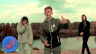 The GRIF, ПиК, inVESP - Онтогенез [Новые Клипы 2017]