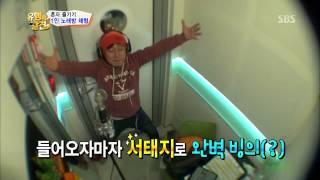 SBS [유행의 발견]에서 발견한 페니왕 헤드폰!