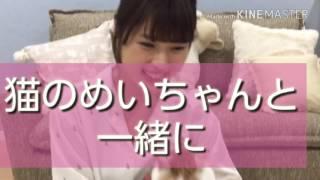 NMB 48の渋谷凪咲と渋谷めいちゃん動画時にアタックありますけど、なか...