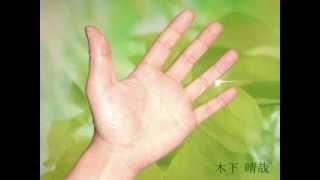 無限の愛とつながる誘導瞑想 thumbnail