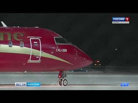 Аэропорт «Петрозаводск» опубликовал новое расписание рейсов