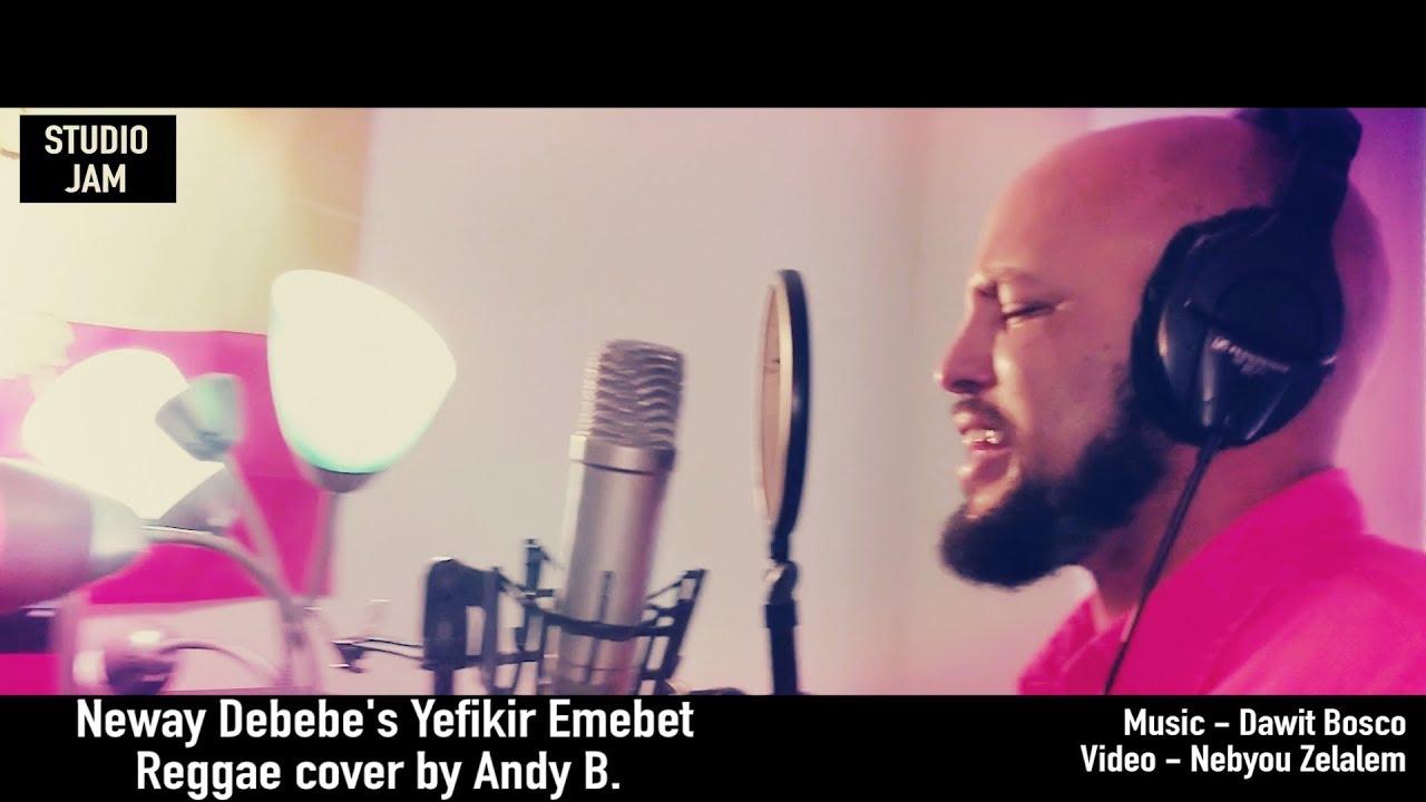 Neway Debebe - Yefikir Emebet - Reggae cover by Andinet Birhanu | Andy B. Studio Jam 2018