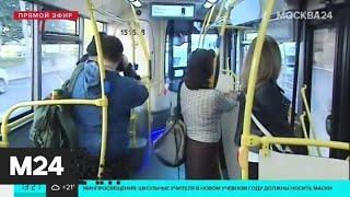 Москвичи стали чаще носить маски в общественных местах - Москва 24