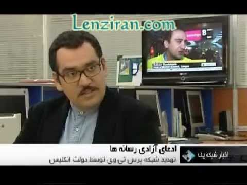 State owned Press TV fined 100 thousand Pounds in UK  by Afcom