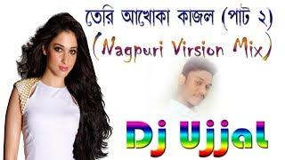 Teri aakhya ka yo kajal (part 2) (nagpuri virsion mix) ~ dj ujjal