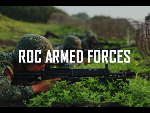 Republic of China Armed Forces 2018