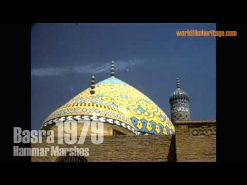 Basra - Basrah - Schatt al-Arab 1979  البصرة   شطّ العرب