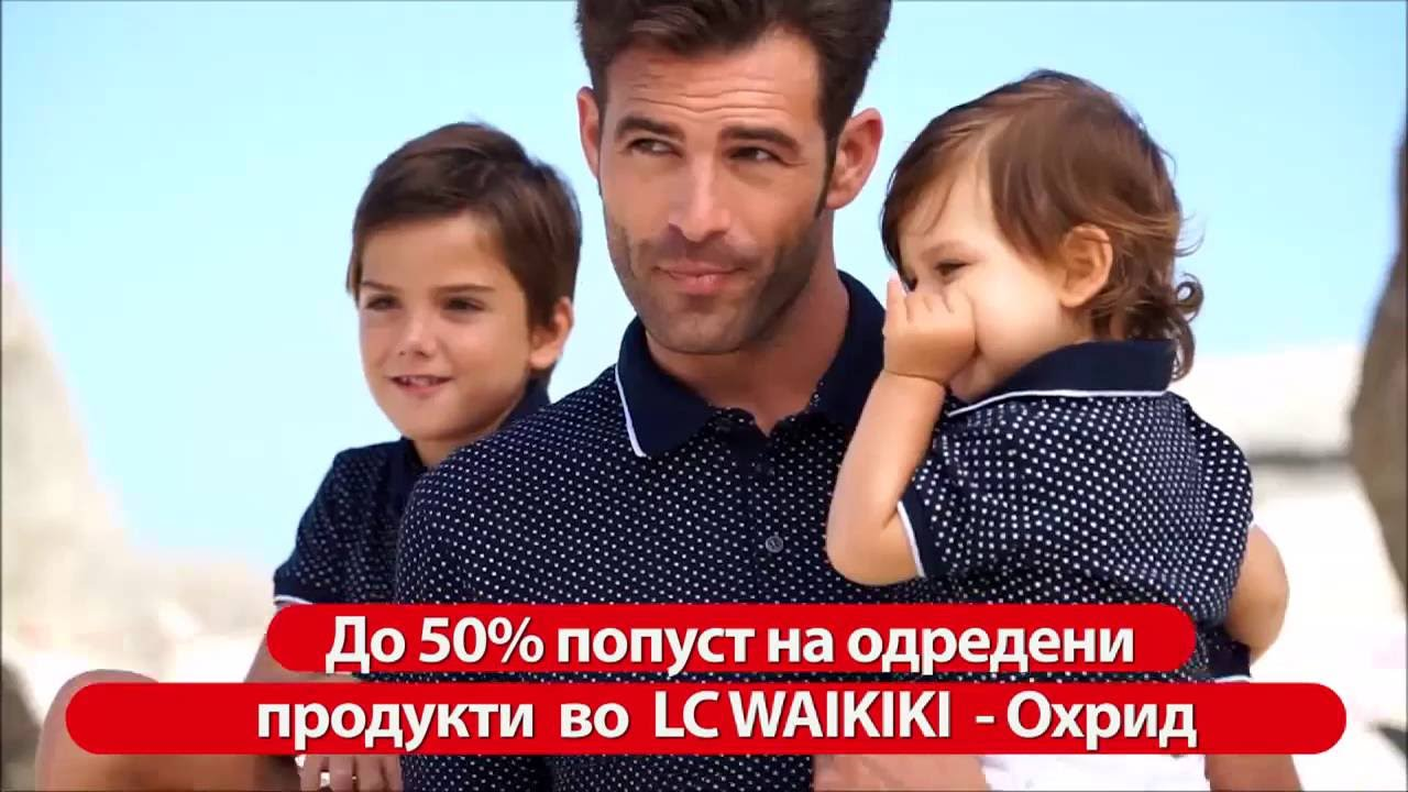 ТВМ Дневник 01.08.2016