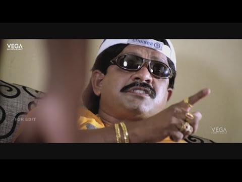 Nayeem Bhai Movie Theatrical Trailer | Latest Telugu Movie Trailers 2017