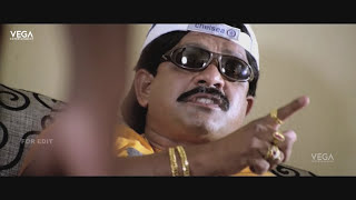 Nayeem Bhai Movie Theatrical Trailer | Latest Telugu Movie Trailers 2017
