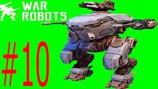 Боевые Роботы War Robots#10 БИТВЫ роботов LEO, GRIFFIN NATASHA Новые бои во взводе много оружия