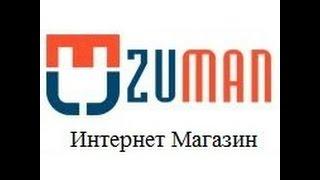 Паяльник DREMEL VERSATIP 2000JA F0132000JA - интернет магазин Zuman.ru(, 2015-02-17T15:23:35.000Z)