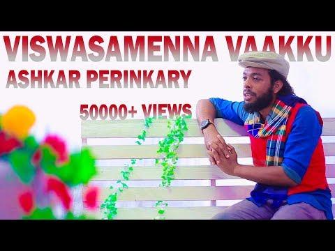 Viswasamenna Vaakku | Malabar Cafe Music band Song 2017 | Ashkar Perinkary