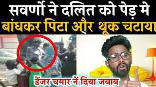 Big breaking news from Jharkhand don't forget to watch and share my video