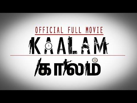 KAALAM -tamil sci-fi thriller shortfilm | p2 shortfilms | soupboyz [HD]