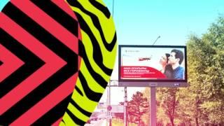 Infoplus93.ru - Наружная реклама в Краснодаре(Предлагаем комплексные услуги по изготовлению и размещению наружной рекламы в Краснодаре., 2017-02-04T03:26:42.000Z)