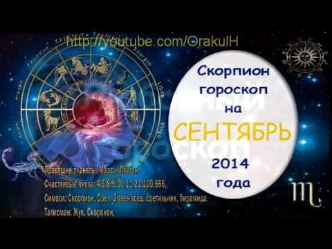 Персональный гороскоп на 2017 год, предсказание судьбы