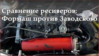 видео Система питания двигателей ВАЗ-21114 и ВАЗ-21124. ВАЗ 2110, 2111, 2112 (Жигули)