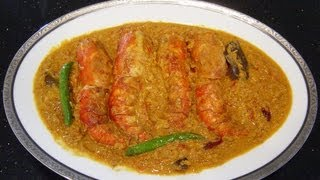 Chingri Maacher Malai Curry | Prawns in Coconut Milk | Bengali Home Cooking