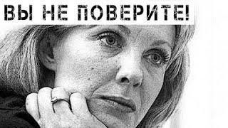 Страшно: Ужасающий вид Яковлевой вызвал шок у поклонников