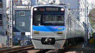 京成3050形3052Fエア快特羽田空港行き 穴守稲荷駅前踏切を低速で通過