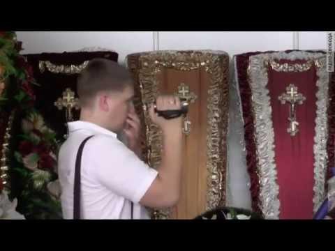 Ритуальные услуги — перспективный бизнес в Крыму