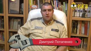Дмитрий Потапенко: «тигр» не прыгнул, а бзднул