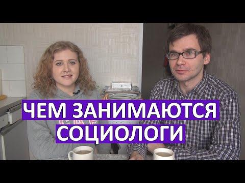 ПРОФОРИЕНТАЦИЯ: Марина Сивкова про социологию, маркетинг и сигареты