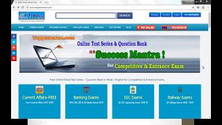 SSC GD CONSTABLE 2018 exam free online mock test series