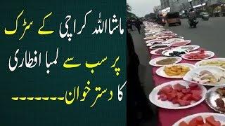 Karachi Kay Sadak Par Iftari Ka Sab Say Lamba Dastarkhawn, Pakistani news