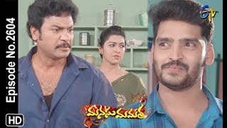 vuclip Manasu Mamata | 25th May 2019 | Full Episode No 2604 | ETV Telugu