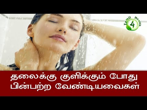 How to Wash Your Hair—The Right Way in tamil