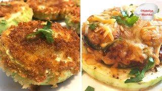 2 вида фаршированных кабачков в духовке и на сковороде