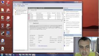 видео Компьютер включается, но не запускается операционная система: возможные причины и способы решения проблемы