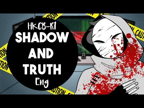【HKCB-R1】Shadow And Truth - English Cover 【ρetrichorє】