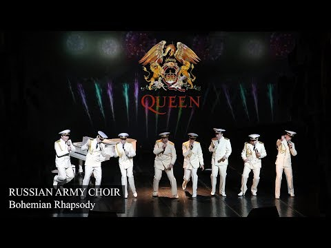 Russian Army Choir - Bohemian Rhapsody (Queen cover)
