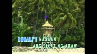 Tayo'y Mga Pinoy - Francis Magalona (Karaoke Cover)