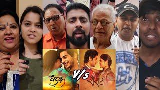 DHADAK vs SAIRAT Movie Comparison | PUBLIC REACTION | Janhvi & Ishaan vs Rinku & Akash