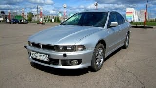 2002 mitsubishi galant start up engine and in depth tour