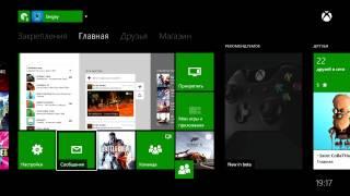 Русский язык на Xbox one (Обзор Beta версии русского интерфейса Xbox one)