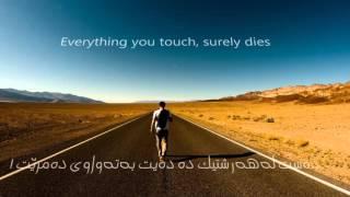 passenger let her go Lyrics [kurdish subtitle] گۆرانی ئنگلیزی ژێرنوسی کوردی